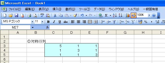 サンプルデータ・1